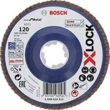 BOSCH X-LOCK Best for Metal vēdekļveida disks 125 mm K120