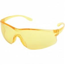 Honeywell XV sērijas brilles dzeltenas