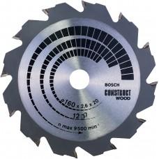 BOSCH Disks 160x20x2.6mm T12 ConstructWood,